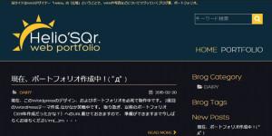 heliosquare_info_thum